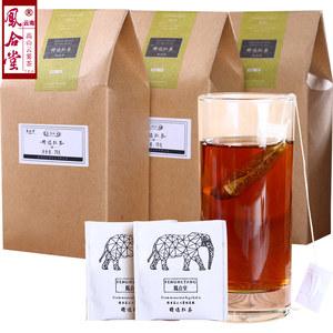 凤合堂 精选红茶云南滇红红茶茶叶袋泡茶奶茶店专用红茶包50包