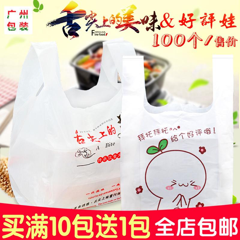 Полиэтиленовые пакеты / Хозяйственные сумки Артикул 557367492665