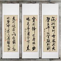条幅竖幅手写真迹书法作品挂画客厅书房办公室卷轴字画定制毛笔字