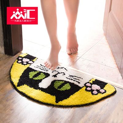 地毯客厅脚垫品牌旗舰店