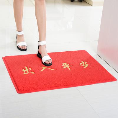 大门口出入平安地垫进门地垫加厚防滑垫除尘门垫塑料丝圈脚垫包邮