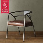 美式铁艺餐椅椅子休闲沙发椅做旧圈椅咖啡椅电脑椅扶手靠背办公椅