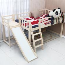 实木儿童床转角滑滑梯床上下床 松木半高床带护栏游戏床分床神器