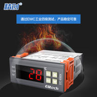 Jingchuang thermostat 3020 cold storage temperature controller STC-8080A+ refrigeration timing defrosting intelligent temperature controller