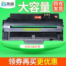 1053s墨盒 打印机1911 连盛易加粉适用三星4623F硒鼓SCX 4623FH