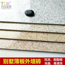 薄板砖300600通体全抛光面超薄黄岗岩瓷砖仿石内墙外墙砖外墙面砖