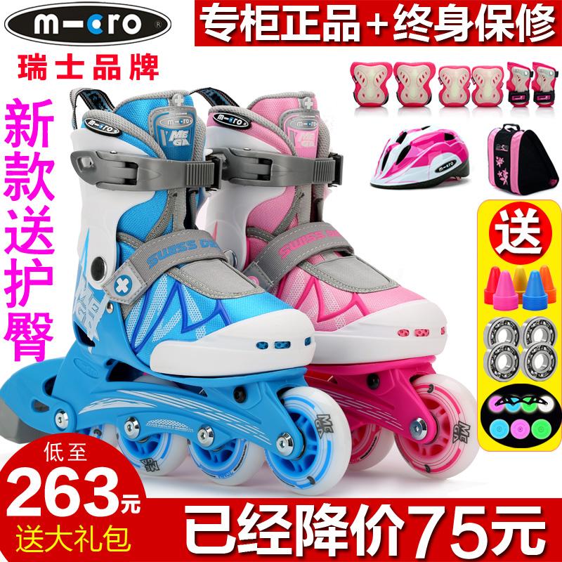 瑞士m-cro溜冰鞋儿童全套装3-5-6-8-10岁直排轮滑鞋旱冰男女初学