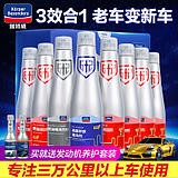 Guteway fuel oil addition of carbon lifting power petrol additives 30,000 km oil nozzle oil cleaning agent 8 sticks
