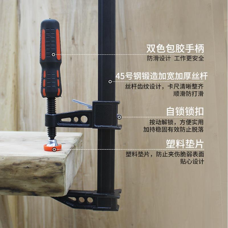 f夹木工固定夹具夹紧器 强力快速木板夹子重型多功能拼板夹工具