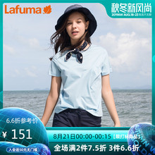 LAFUMA Le Flying Leaf Outdoor Loose, Slender, Hygroscopic, Air-breathable, Fast-drying T-shirt Sports Short Sleeve LFTS9BS63