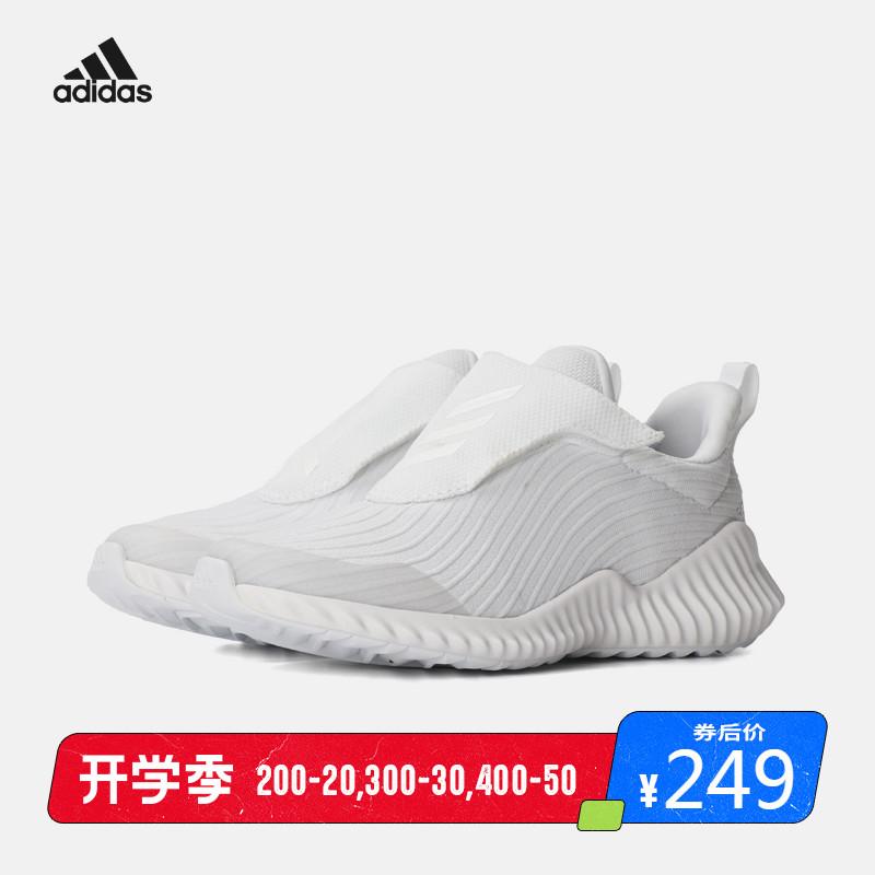 adidas阿迪达斯童鞋男女小童运动跑步鞋AH2633