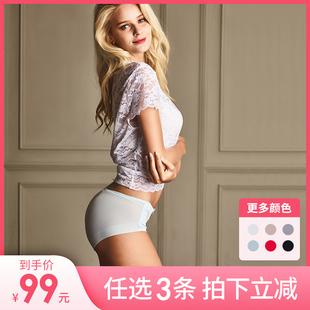 【3条99元】eblin女士内衣性感内裤无痕平角蕾丝三角星期裤