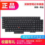 LLenovo ThinkPad E531 E540 W540 E530 E530C E545 Notebook Keyboard T