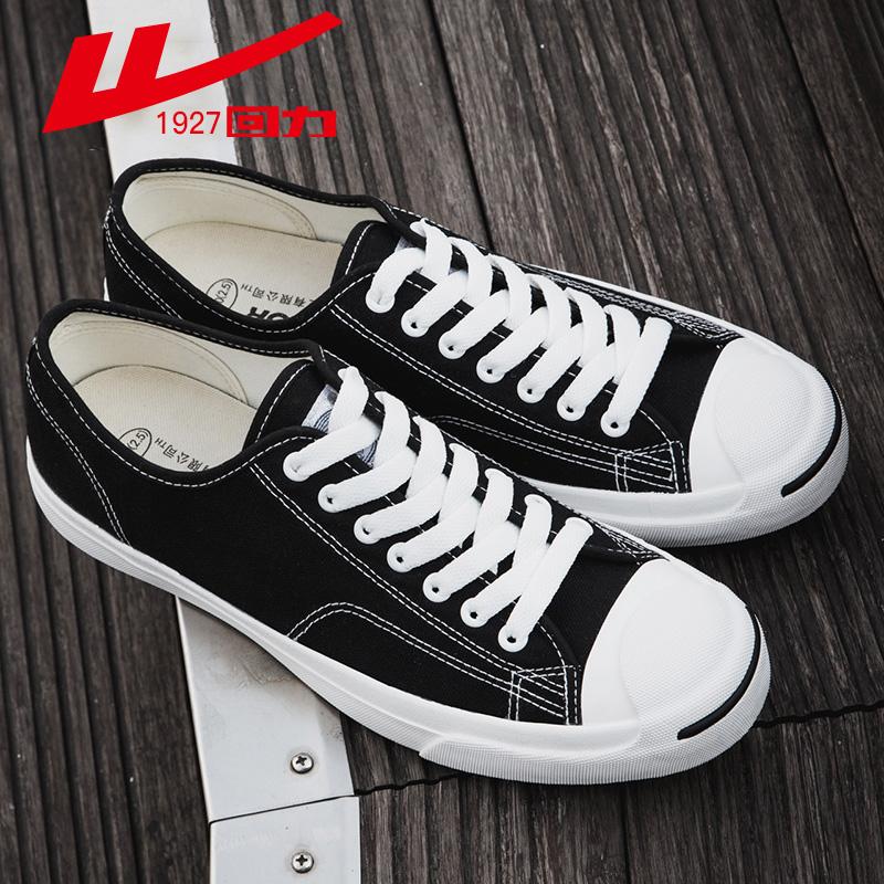 回力秋季新款帆布鞋男鞋子时尚开口笑韩版潮鞋低帮休闲鞋百搭板鞋