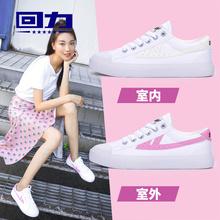 回力女鞋2019新款春季变色鞋子百搭帆布鞋小白鞋学生韩版休闲板鞋图片
