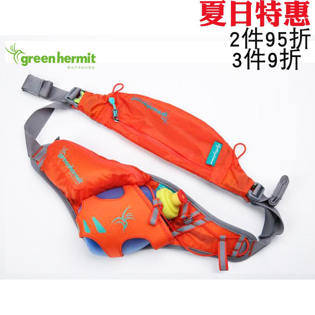峰鸟greenhermit 户外跑步骑行运动包自行车骑兵300ml单水壶腰包