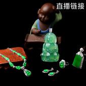 玺灵门和田玉碧玉手链吊坠缅甸翡翠冰玻璃种项链挂件