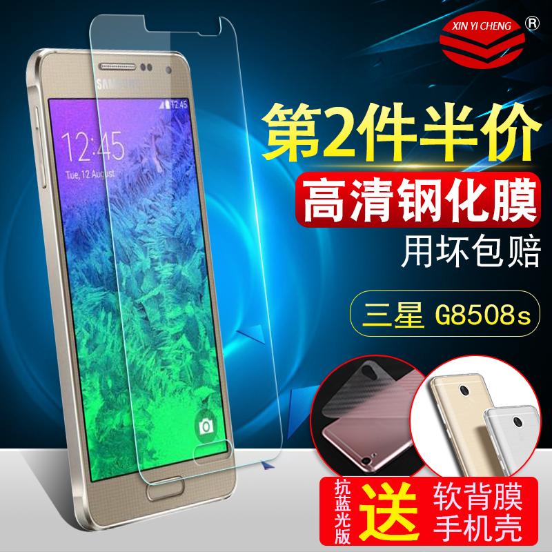 三星sm-g910手机