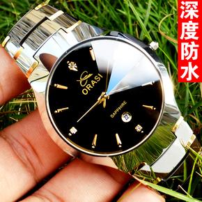 2018新款正品名牌钨钢男士手表时尚商务休闲超薄石英表防水男女表