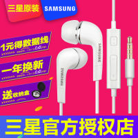 Samsung/Samsung EHS64 earphone original in-ear C9 S8 s7edge phone wire A8 headset wheat