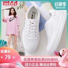 回力小白鞋女2019夏款内增高夏季透气白鞋运动厚底皮面百搭板鞋子图片