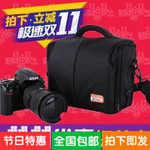 EIRMAI锐玛单肩摄影包适用佳能60D600D70D单反相机包700DD7100D90