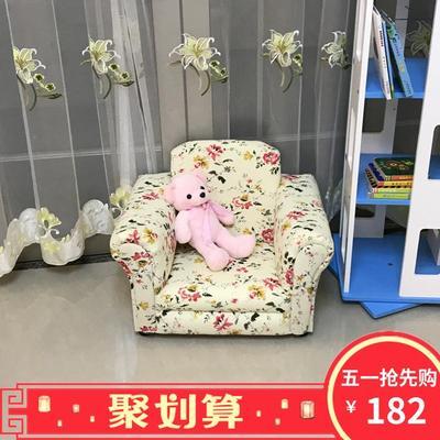儿童沙发椅幼儿园小孩宝宝单人沙发组合可爱卡通田园懒人小沙发网上商城