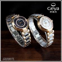 geya格雅女士手表 正品石英女表 陶瓷带贝壳面G02007LHK日历2007