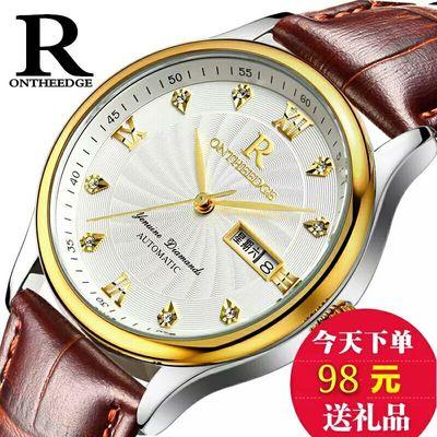 正品质手表男皮带