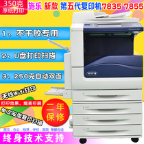高速黑白复印机a3自动双面激光数码复合机654554e652363柯美