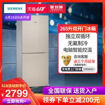 变频三门冰箱风冷无霜智控家用节能221WYK1DPQBCD海信Hisense
