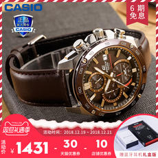 Casio edifice men's watch solar genuine 2018 limited edition waterproof quartz watch EFS-S500BL