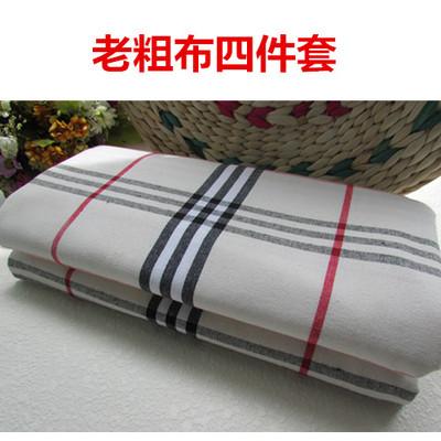 特价包邮床上用品老粗布四件套棉单人双人新款条纹被套学生婚庆