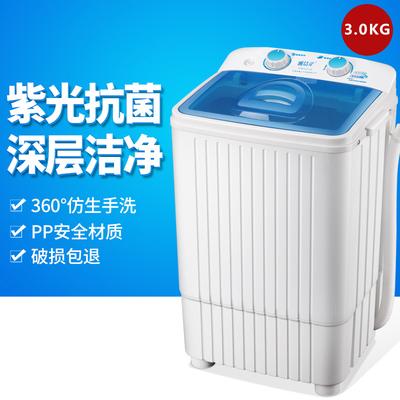 小型全自動洗衣機單筒