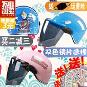 LSG儿童电动车头盔亲子摩托车头盔卡通可爱安全帽男女宝防风夏盔