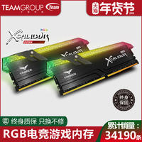 Shiyan 8G DDR4 2400 2666 3000 3200 Vulcan Goddess Nighthawk RGB Light Bar 8GB Four Generation Desktop Computer Memory Stick