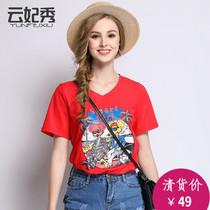 夏装新款欧美风女装宽松大码V领短袖上衣t恤遮肚子藏肉显瘦打底衫