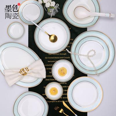 景德镇陶瓷盘子菜盘菜碟子家用饭碗创意骨碟鱼盘欧式餐具套装玉清