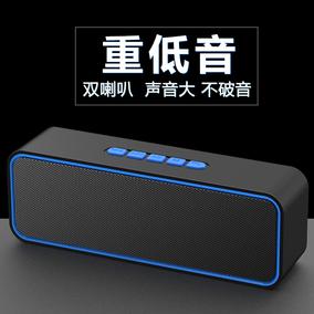 品度 sc211户外大音量无线蓝牙音箱3D环绕超重低音手机多功能迷你便携插卡低音炮微信收钱提示收款音响小钢炮