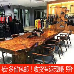 原木大板桌办公桌会议桌整板复古原生态实木茶桌不规则餐桌老板桌