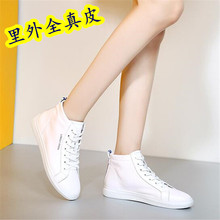 High-Upper Shoes Female Genuine Flat-soled Soft-soled Small White Shoes 2009 Summer and Autumn New White Hollow-out Sports Shoes
