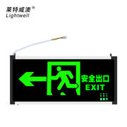 Liteway Australia fire emergency light safety exit indicator sign LED emergency channel evacuation sign light