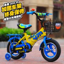 儿童自行车脚踏车16寸宝宝2-3-6岁男女小孩童车12-14-18-20寸单车