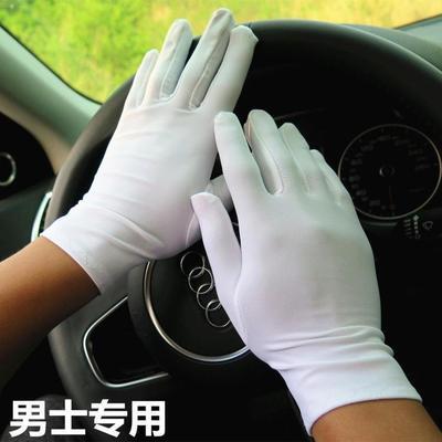 春夏季薄款男士白色手套 大码防晒开车手套男大号礼仪白手套批发