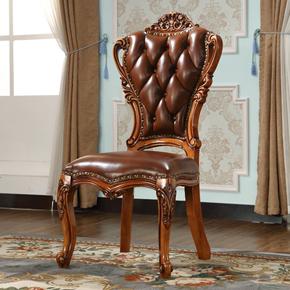 欧式全实木餐椅 实木雕花皮坐椅 美式高档别墅餐桌椅组合