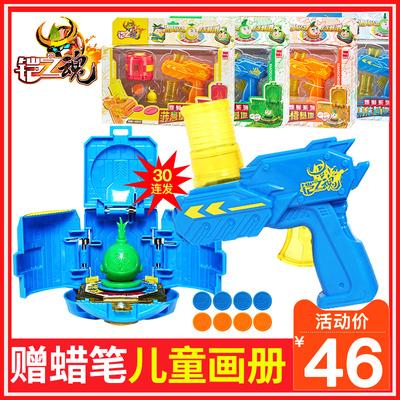 正版铠之魂国宝特攻4翻滚爆裂变形凯之魂果宝战神特工四玩具3剑客