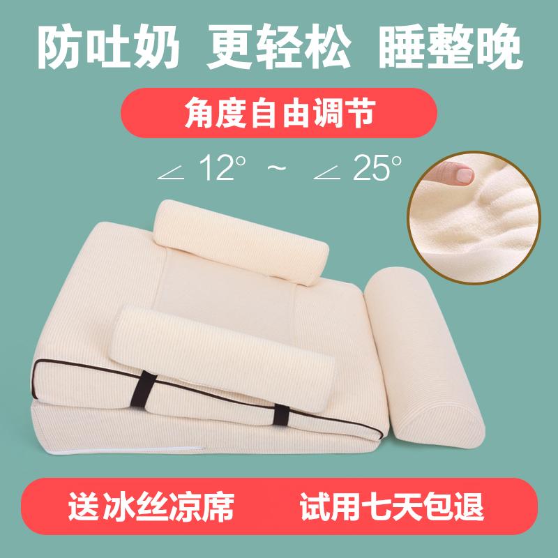 溢奶防喂奶神器吐奶枕头婴儿防0-1岁