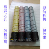 Komei c224c280c284c360 554e364 454 carbon powder Minolta original black color toner cartridge