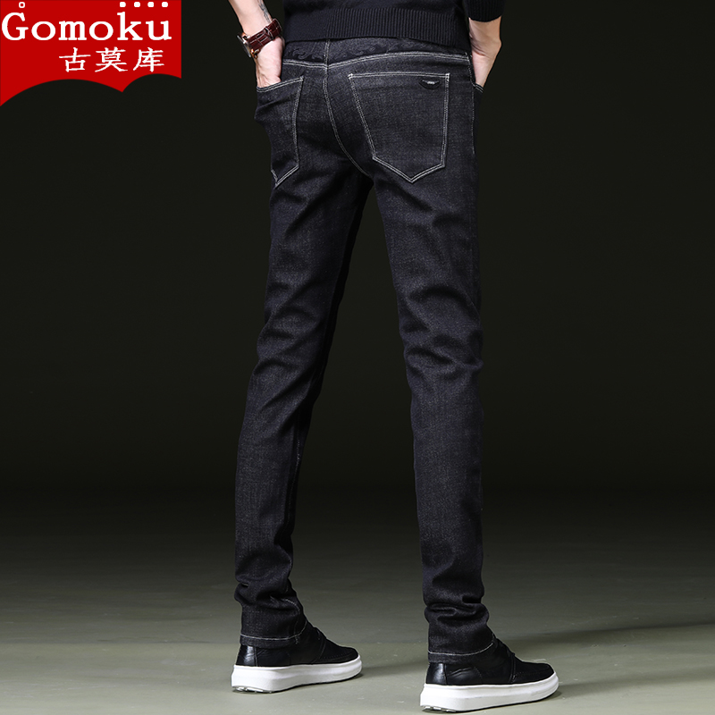 Флисовые брюки Артикул 575820980807