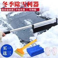 汽车用除雪铲多功能可伸缩除冰铲刮雪板除霜扫雪刷子冬季汽车用品